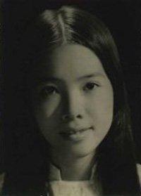 Phạm Ngọc Dao