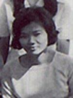 Cô Đặng Thị Yến