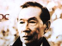 Nguyễn Tester