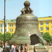 La Reine des Cloches, Moscow