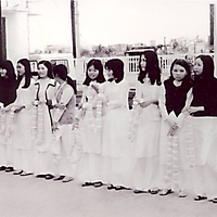 Niên khóa 1967-1974