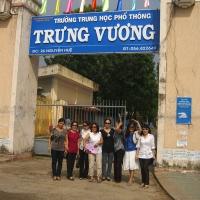 Hình Ảnh Trường NTH Ngày Nay